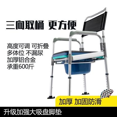 老人坐便椅老年人移动马桶凳孕妇可折叠黎卫士洗澡小椅子 铝合金款+洗澡板+沙发垫