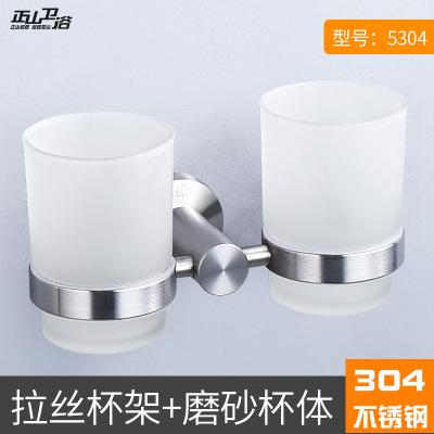 正山(Zhengshan) 衛浴牙刷掛架 304不銹鋼浴室漱口杯架 刷牙杯 雙杯杯架