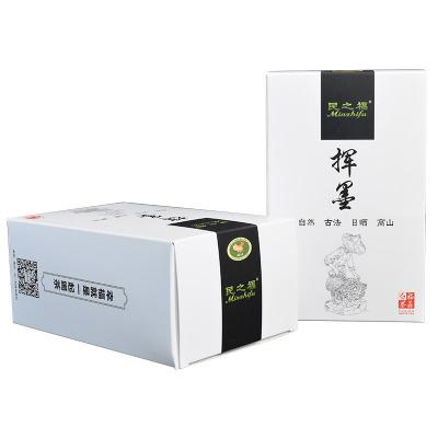 民之福茶葉2012年福鼎白茶貢眉禮盒裝散茶75克