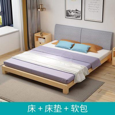 杞沐實木床現代簡約1.8米簡易雙人床1.5m出租房榻榻米1.2經濟型單人床