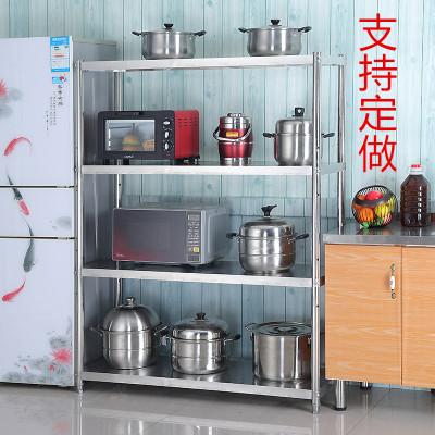 不銹鋼貨架4層廚房置物架灑店飯店收納架整理鍋架微波爐架子定做