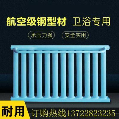 暖氣片家用閃電客鋼制衛浴小背簍/散熱器暖氣衛生間 銅鋁壁掛水暖散熱片 12+1長80厘米 0.6m