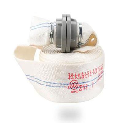 8型消防水带65MM抗高压加厚耐磨型消防水带8型聚氨酯消防水龙带3C消防认证8型(条)
