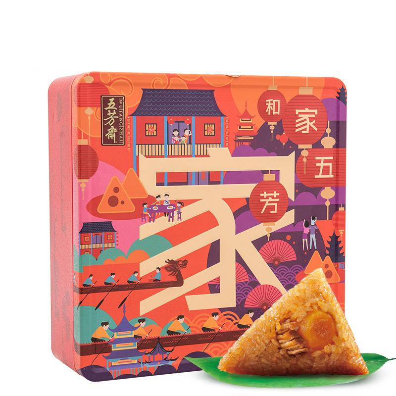 嘉兴五芳斋粽子 和家五芳粽子礼盒装 端午节高端礼品粽1120g