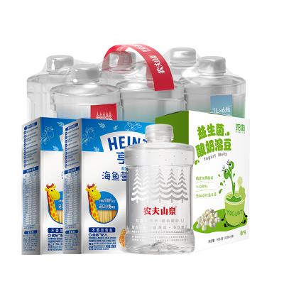 Heinz亨氏超金健儿优海鱼营养面条256g*2+乖啦溶豆+农夫母婴水1L*6