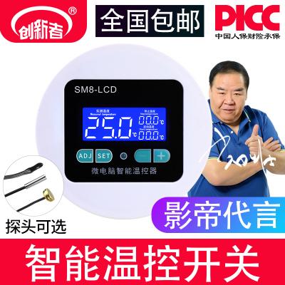 数显智能温控仪温度控制器单显示数字高精度液晶LCD圆形温度控制-液晶款2.2KW水滴头