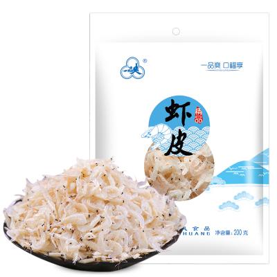 一品爽精品蝦皮200g干貨海鮮熟曬毛蝦皮蝦類制品水產海鮮