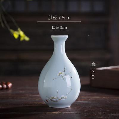 景德镇陶瓷花瓶摆件 佛系玉净瓶观音瓶小花瓶花器摆件装饰品玉露