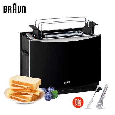 德國博朗(Braun)多士爐HT450 早餐烤土司三明治面包機 雙面烘烤帶烤架防塵蓋 取消按鍵 家用廚房全自動7檔可調節