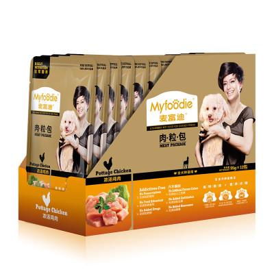 麥富迪 狗罐頭 狗糧 濃湯雞肉 95g /包 拌糧、拌飯搭檔12包一箱