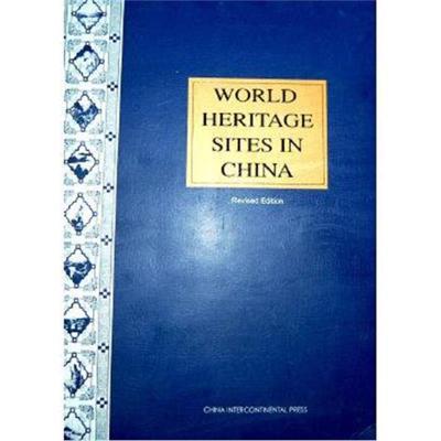 正版書籍 中國的世界遺產 (新)(英文版) world heritage sites in China 97