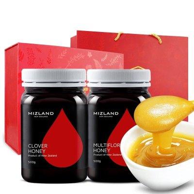 新西蘭原裝進口 蜜滋蘭多花種蜂蜜和三葉草蜂蜜禮盒裝1000g 滋補蜂蜜 送禮送人 百花蜂蜜