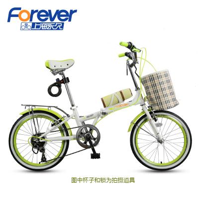 官方旗艦店永久折疊自行車男女成年超輕便攜小型單車20寸變速大人