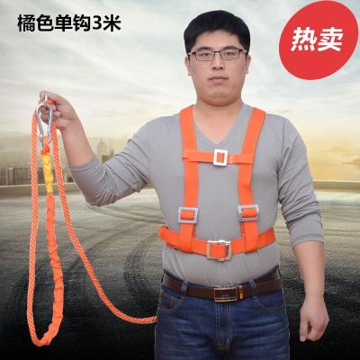 高空作业安全带户外施工保险带全身五点欧式空调安装电工带 橘色单钩3米抖音