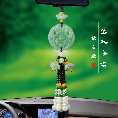 汽车挂件饰品符扣路路通貔貅挂饰品吊坠后视镜车上内饰品汽车挂摆件