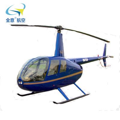 【二手直升機定金】羅賓遜R442008年1930小時雷鳥2直升機出租 載人直升機銷售 私人飛機 商務飛行 全意航空真飛機