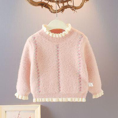 女童秋裝新款仿水貂絨嬰兒童毛衣女孩寶寶針織打底衫長袖上衣洋氣冬兒童運動毛衣 娜蜜雨(NAMIYU)