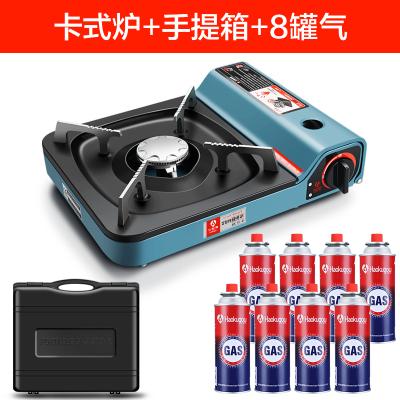 卡式炉户外便携式卡斯烧烤炉野外炉具炉子卡磁炉煤气瓦斯炉燃气灶 卡式炉+8瓶气+收纳箱(蓝色)