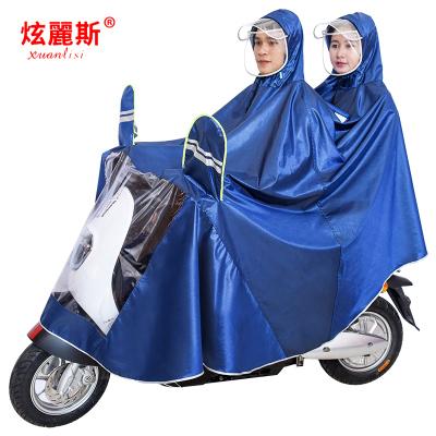 炫麗斯 电动车雨衣一体式帽檐 单双人电瓶摩托车专用雨披双帽檐脸罩防水加大厚遮脚成人男女士防暴雨夜光骑行