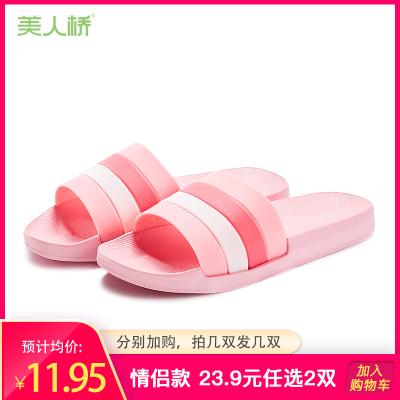 美人橋情侶款居家拖鞋男女時尚條紋輕質柔軟EVA舒適防滑一字拖820-1