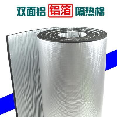 屋頂隔熱棉自粘膠鋁箔保溫棉陽光房耐高溫橡塑材料彩鋼樓頂隔熱板 雙面鋁箔+自粘+20mm(可拆卸)【一平米價】
