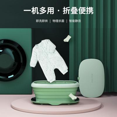 便携干衣盒旅行可折叠烘干机小型家用内衣内裤干衣机消毒机