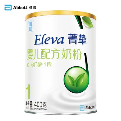 雅培菁挚有机婴儿配方奶粉0-6月龄1段 400g
