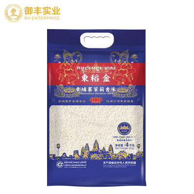 柬稻金【產地直供 原包進口】柬埔寨茉莉香米4KG