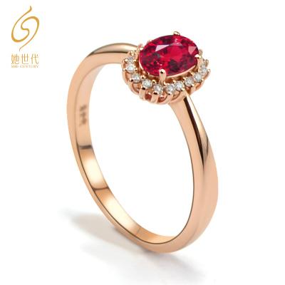 她世代(SHE CENTURY)0.5克拉天然紅寶石18K金時尚鑲鉆戒指 女士 首飾飾品春節禮物送媽媽送戀人