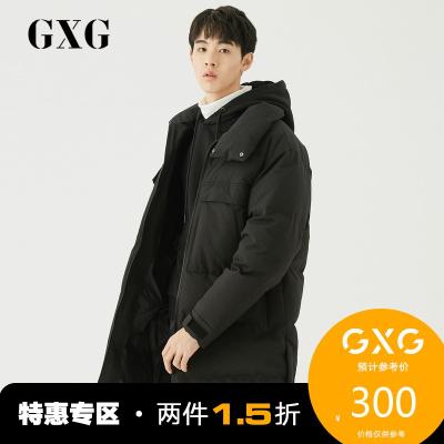 【兩件1.5折:300】GXG男裝 冬季熱賣黑色白鴨絨加厚潮流翻領男士中長款羽絨服