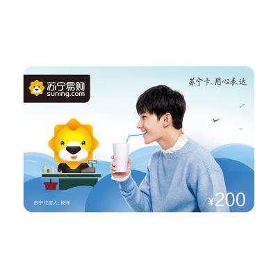 【苏宁卡】洋狮主题II(实体卡)