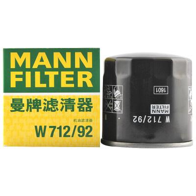 曼牌(MANN)機油濾清器W712/92(捷達/寶來/蔚領/高爾夫7/速騰/探歌/桑塔納/凌渡/朗逸/奧迪/夏朗)