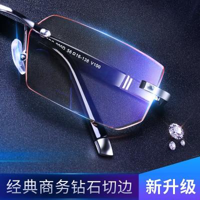 普先生 老花鏡男女通用 時尚無框 鉆石切邊染色老花眼鏡 高清舒適不暈眼老人老光眼鏡P7030D
