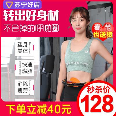 【抖音同款】不会掉的呼啦圈收腹美腰加重大人智能减肥健身抖音同款瘦腰神器