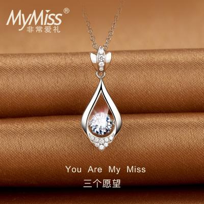 MyMiss925銀鍍鉑金項鏈女日韓版吊墜銀配飾品鎖骨鏈生日情人節禮物送女朋友 三個愿望