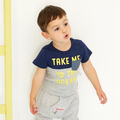【99元4件】moomoo童裝男幼童短袖T恤夏裝新款兒童男寶寶印花純棉撞色短袖