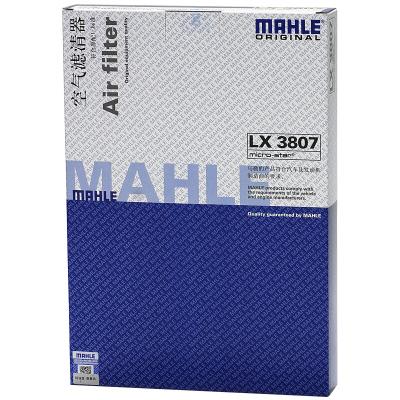 马勒(MAHLE)空气滤清器LX3807高尔夫7波罗朗逸朗行朗境野帝明锐A3 (EA211 涡轮增压用)