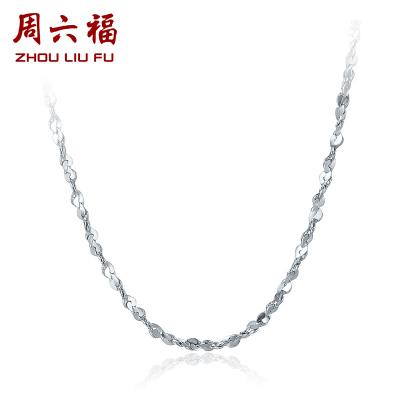 周六福(ZHOULIUFU) 珠宝Pt950铂金项链女款 经典满天星白金锁骨项链挚爱PT050890