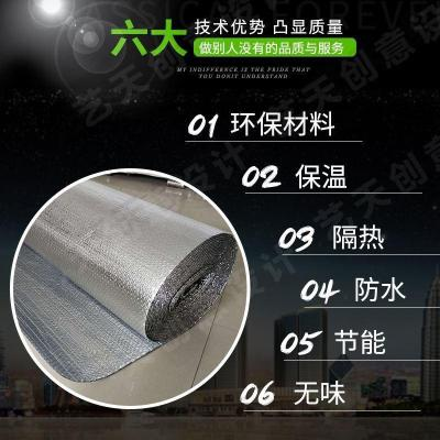 保溫板包裝耐熱卷材鋁箔氣泡隔熱膜防水錫箔紙冬天防曬氣泡墊屋頂 寬2米、高密度雙層小泡一平米