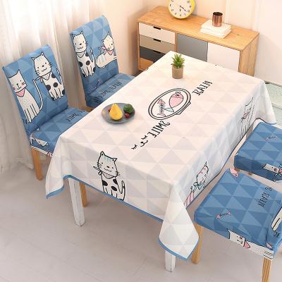 北欧餐桌布防水防烫免洗茶几桌布餐桌垫桌布布艺台布餐桌椅子套罩弧威