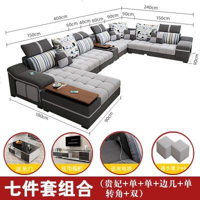 HKDA布藝沙發客廳 簡約現代大小戶型可拆洗北歐風格組合貴妃整裝家具