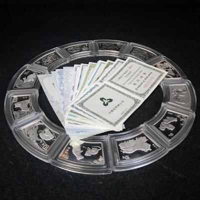 河南中錢 中國金幣 2000-2011年1盎司扇形生肖銀幣全套