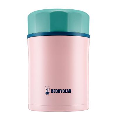 18年新款私人定制杯具熊BEDDYBEAR2018年新款燜燒罐真空不銹鋼男女保溫燜燒杯學生保溫飯盒