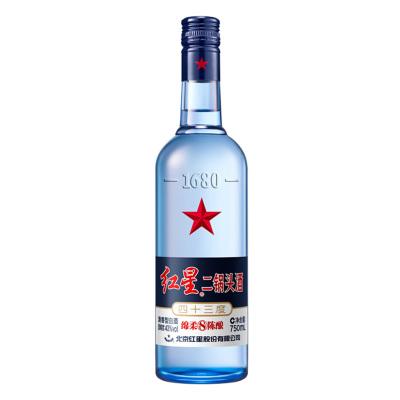 红星二锅头酒 绵柔8陈酿 43度 750ml (蓝瓶)单瓶装清香型白酒(新老包装随机发货)