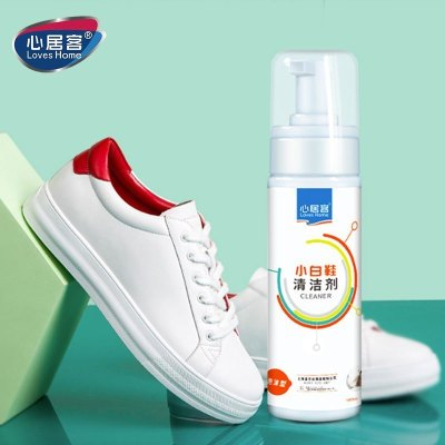 心居客/小白鞋神器专用清洗剂180ml 去污增白去黄 免洗喷雾一擦白清洁