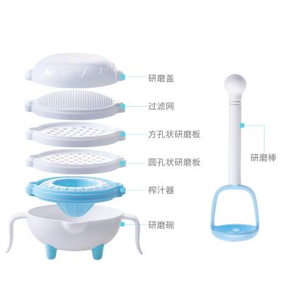 子初輔食研磨套裝食物研磨套裝輔食研磨碗/研磨器餐具