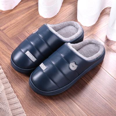 乐拖棉拖鞋男冬季室内防水PU皮家居家用可爱小熊毛拖鞋男士冬天