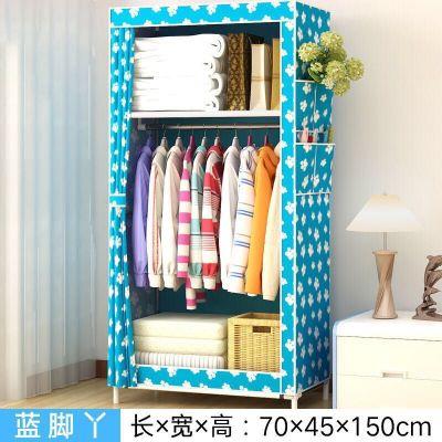 簡易衣柜學生宿舍單人小衣櫥置物整理收納柜經濟型鋼管加粗布衣柜-藍腳丫