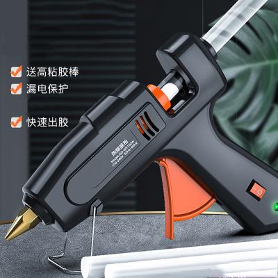 熱熔膠槍膠棒手工熱溶膠家用高粘膠條阿斯卡利強力熱熔膠7-11mm膠搶熱容槍【升級手工款】90Wa【送20根膠棒】