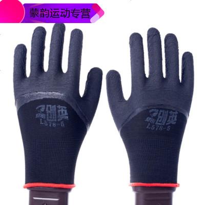 到美(DAOMEI) 創英勞保手套浸膠耐磨工作薄款男女發泡塑膠工地勞動防滑膠皮手套